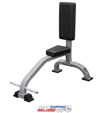 Valor Athletics DG-1 Stationary Weight Bench for Weight Lifting